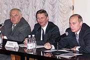 Vladimir Putin 8 November 2000-2.jpg
