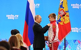 Vladimir Putin and Semyon Yelistratov 24 February 2014.jpeg