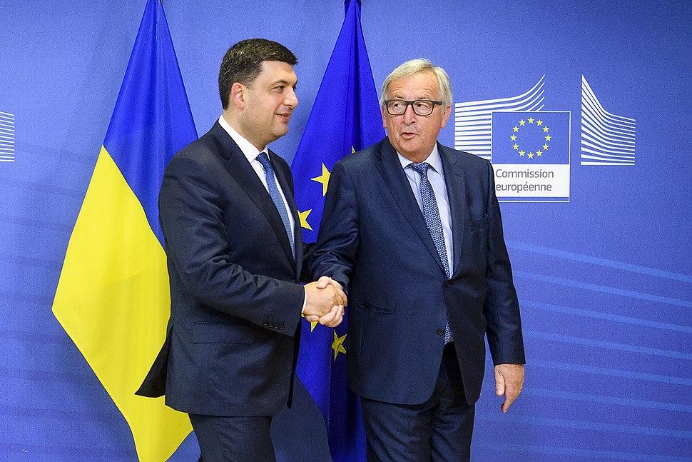 Volodymyr Groysman with Jean-Claude Juncker - 2018 (MUS7494)