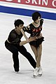 WC 2010 Zhang and Zhang FS.jpg