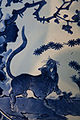 WLANL - Mischa de Muynck - Schotel (porselein), Japan 1680 mischademuynck2009.jpg