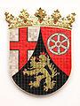 WLP RLP 9361 Wappen im Landtag Rheinland-Pfalz.jpg