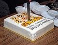 WOW WLZ Tort Wikislownik 2.jpg