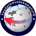WPVB Logo2.png