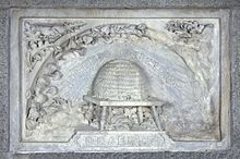 Photo of the Washington Monument Commemorative Stone from Utah (State of Deseret)