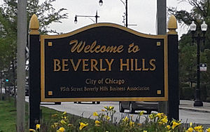 Beverly, Chicago - Image: Welcome to Beverly