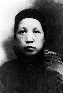 mother of Mao Zedong