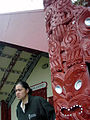 Whakarewa1-maori.JPG
