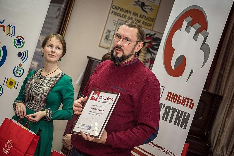 Сергій Аніськов, член журі
