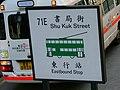 Wikimania HongKong 2013 by Olaf KosinskyDSCF6958.JPG