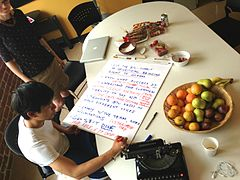 Wikimedia Foundation 2013 Tech Day 2 - Photo 08.jpg