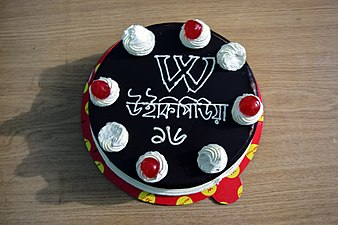Wikipedia 16 cake in Chittagong (05).jpg