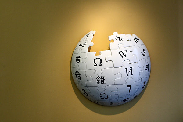 Wikipedia puzzle globe on the wall of the Wikimedia Foundation, 2010-10-26.jpg