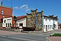 Wolin, Museum (2011-07-24) by Klugschnacker in Wikipedia.jpg