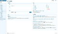 WordPress3.3.2.png
