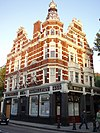 Worlds End Distillery, Chelsea, SW10.jpg