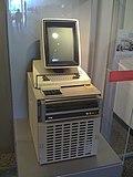 Xerox Alto full