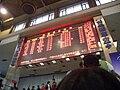 Xi'an train station schedule.jpg