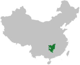 Xiang in China.png