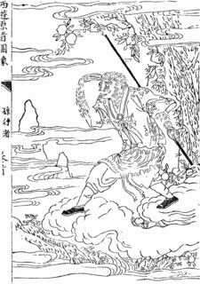 Sun Wukong mythical character from Journey to the West