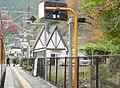 Yaga Station 200511.jpg