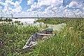 Yahrobol Lake Boat.jpg