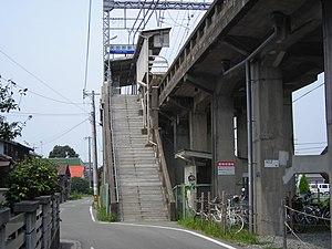 Yakabe Station - Yakabe Station (2007)