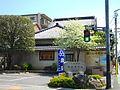 Yamazaki Museum of Art.JPG