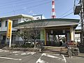 Yatsushiro Station (Hisatsu Orange Railway) 20170317.jpg