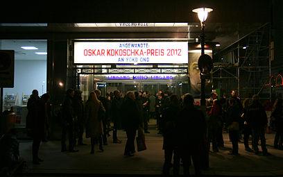 Yoko Ono - Oskar-Kokoschka-Preis 2012 a.jpg