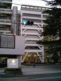 横河電機本社