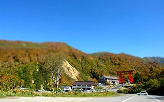 Mount Yudono mountain in Yamagata Prefecture, Japan