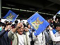Yuen Long Protest Long Ping Station outside people shows flag 20150301.jpg