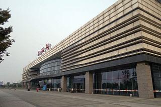 Yuhang railway station