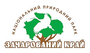 Zacharovany Krai National Nature Park - Image: Zacharovanyi Krai National Nature Park