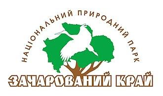 Zacharovany Krai National Nature Park - Image: Zacharovanyi Krai National Nature Park
