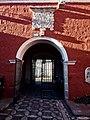 Zaguan de ingreso de la Casa del Moral interior, Arequipa.jpg