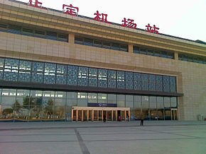 Zhengding Airport Railway Station.jpg