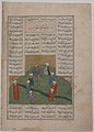 """Alexander and the Circle of Seven Sages"", Folio from a Khamsa (Quintet) of Nizami MET sf13-228-9-f260b-r.jpg"