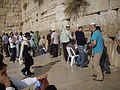'Holiest Jewish Shrine,THE WAILING WALL(KOTEL) in JERUSALEM'.JPG