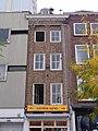 's-Hertogenbosch Rijksmonument 21733 Markt 26.JPG