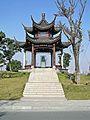 (SIP) Li Gong Di Pavilion, Suzhou Industrial Park, China.jpg