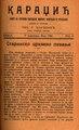 Časopis Karadžić (1900) broj 5.pdf