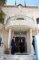 Περιοδεία ΥΠΕΞ, κ. Δ. Δρούτσα, στη Μέση Ανατολή - Αμμάν, 17.10.2010 Επίσκεψη στην Πρεσβεία της Ελλάδος (5092110851).jpg