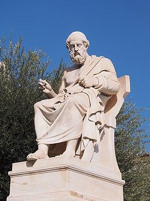 Πλάτωνας, Ακαδημία Αθηνών 6619