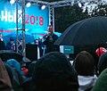 Алексей Навальный в Мурманске, сентябрь 2017 года (cropped1).jpg