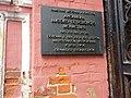 Ансамбль Высоко-Петровского монастыря, Москва 02.jpg