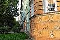 Барельеф жилого дома(западная сторона),Калининград.jpg