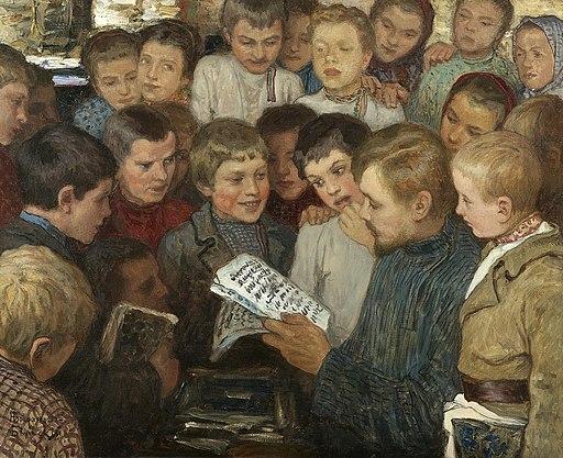 Богданов-Бельский Сельская школа