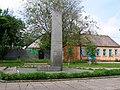 Братська могила радянських воїнів, загібліх у ВОВ.jpg